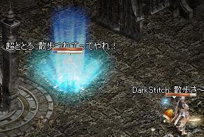 09-9-1_6.jpg