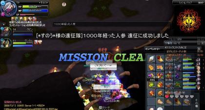 (*´・ω・)+