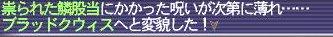 20061209133159.jpg