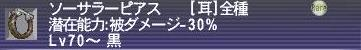 20070120181851.jpg
