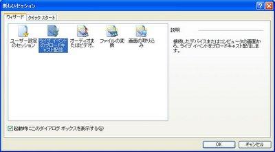 wmv03.jpg