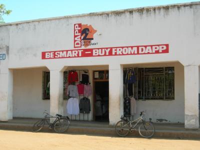 サリマのお店