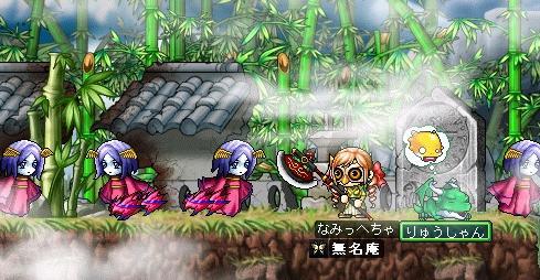 1027DK姫狩り