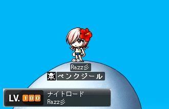 Razz180.jpg