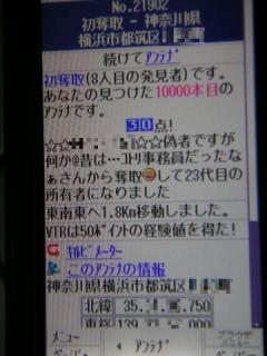 10000本