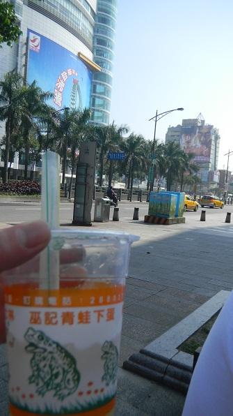 2011台湾10