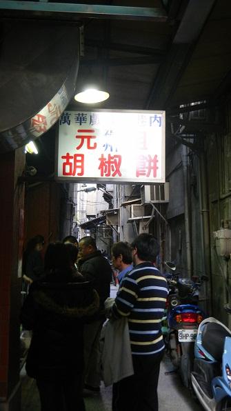 2011台湾23