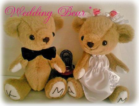 wedding_convert_20080630202042.jpg