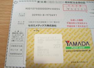 0715_convert_20080715113840.jpg