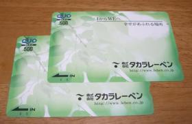 takara_convert_20080617203213.jpg