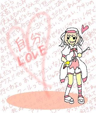 alice「love]