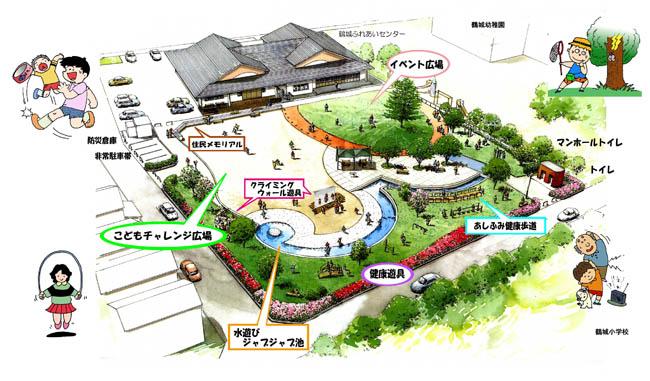 西尾の公園の会01