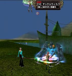 2008-11-01 10-29-05