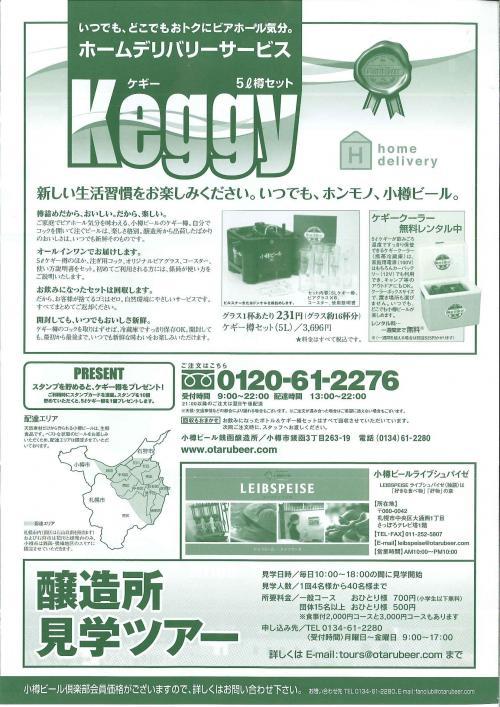 20080705133016174_0001_convert_20080705135130.jpg