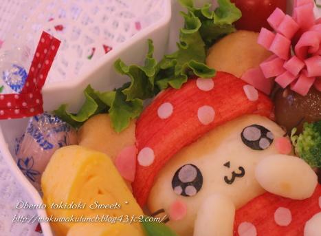 hamu-kinoko2.jpg