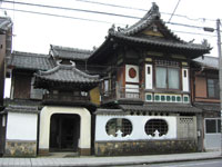 中国風の家