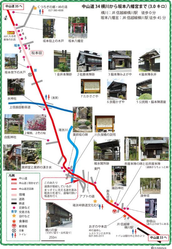 横川ー坂本八幡宮