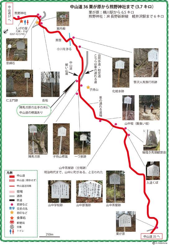 栗が原ー熊野神社
