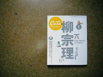 2008111302.jpg