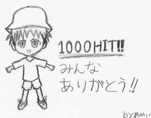 1000HIT!! みんなありがとう!! byわめい