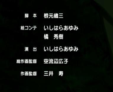 mtsui001.jpg
