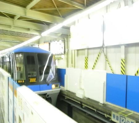 tr shikoku takamatsu dy1 06