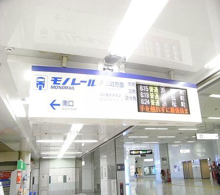 tr shikoku takamatsu dy1 09