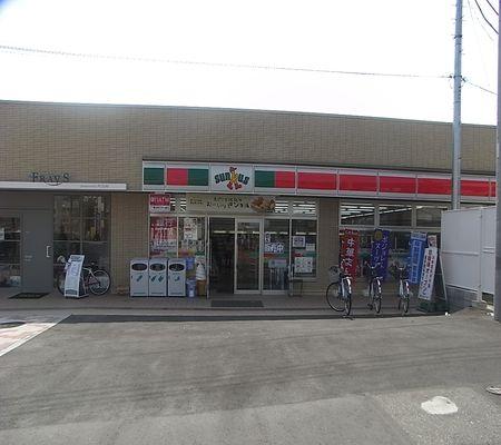 sunkusu satte station mae shop