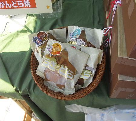 maeda shokuhinn mae lucky dora kasukabe 03