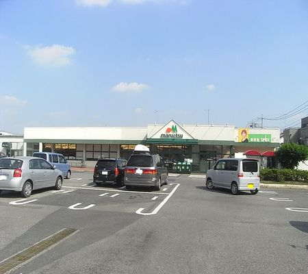 maruetsu satte super market shop 20080914 02