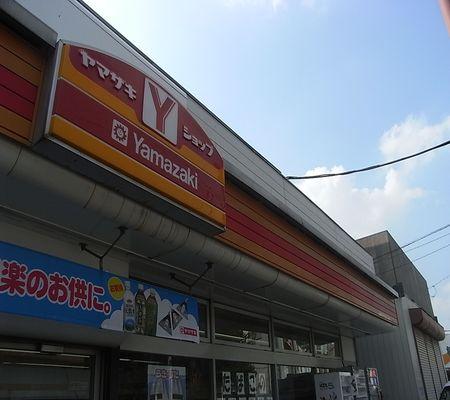 toyodaya yamazaki shop 01