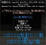 20060828175350.jpg