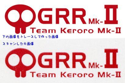 ギロロMk2_制作過程 デカール完成☆
