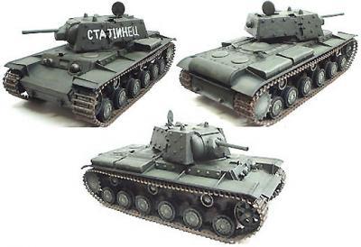 タミタ1/35 KV-1B