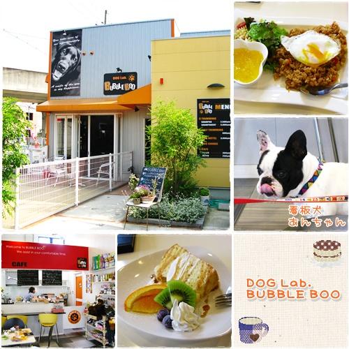 0611-cafe1.jpg