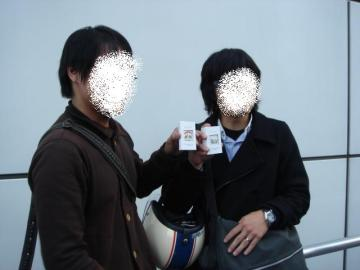DSC02254.jpg