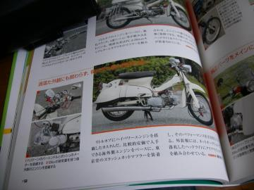 UNI_0605.jpg