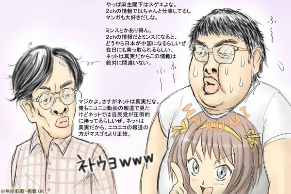 bakauyo3.jpg
