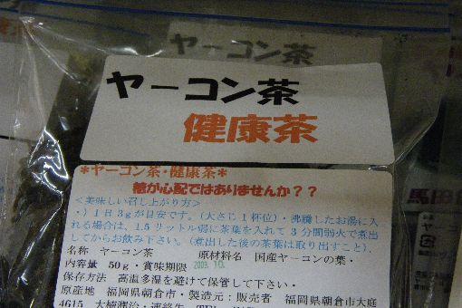 IMGP0801.jpg