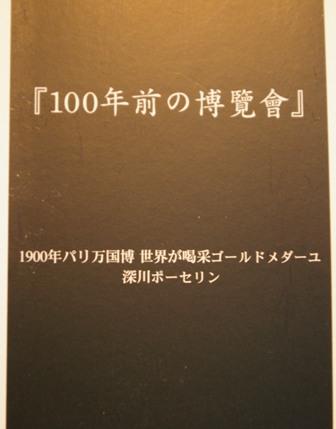 IMGP0936.jpg