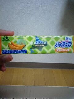 20090721121913.jpg