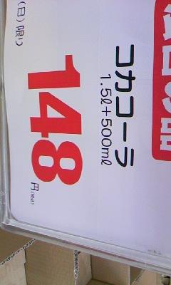 20090910221258.jpg