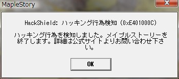 20090525-000.jpg