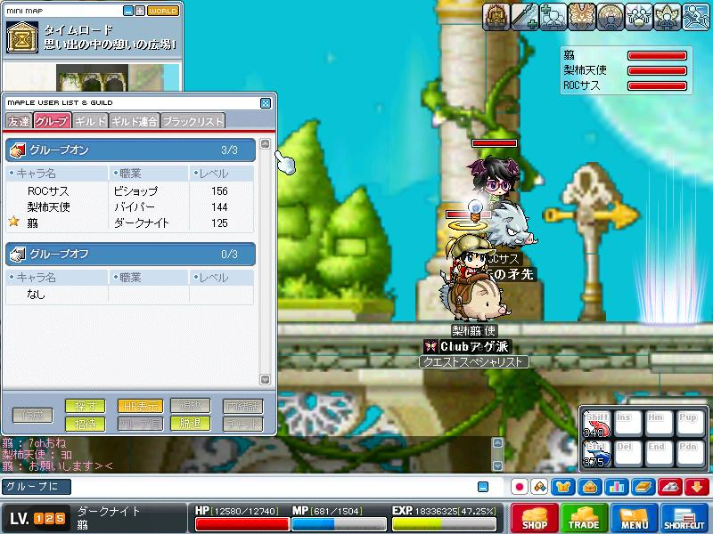 Maple0001_20090514190001.jpg