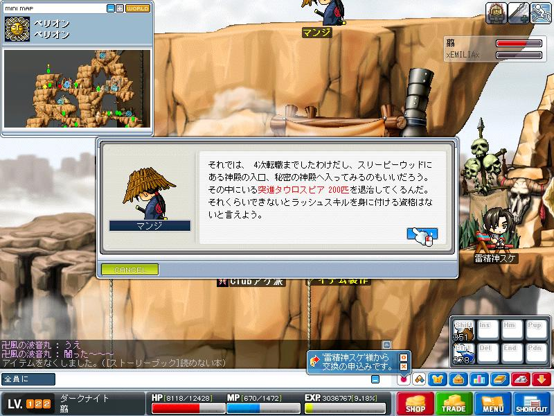 Maple0002_20090514182248.jpg