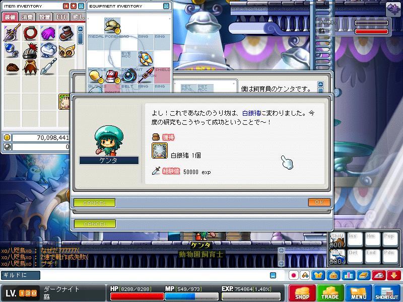 Maple0002_20090524024347.jpg