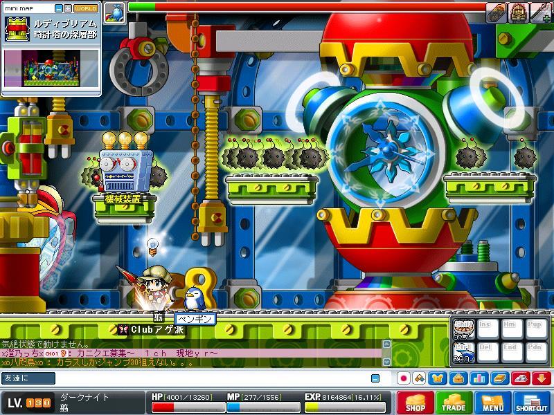 Maple0004_20090524024353.jpg