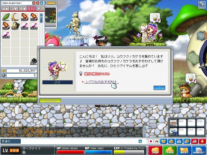 Maple0006_20090605212849.jpg