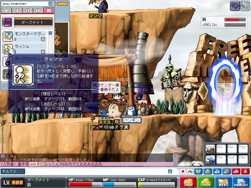 Maple0007_20090514182300.jpg
