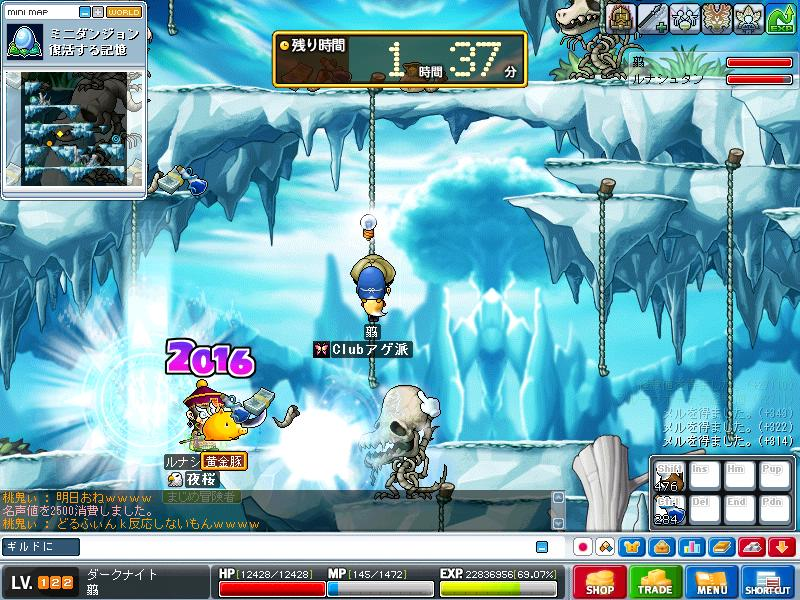 Maple0012_20090514182950.jpg